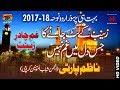 Download Zainab Ke Lutt Jaane Ka - Nazim Party Anjuman Shabab Ul Monmineen - 2017-18 Noha - TP Muharram MP3 song and Music Video