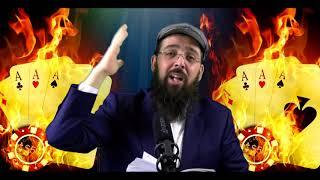 הרב יעקב בן חנן - מי זוכה בעולם הבא להיות VIP בהיכל מלך המשיח?