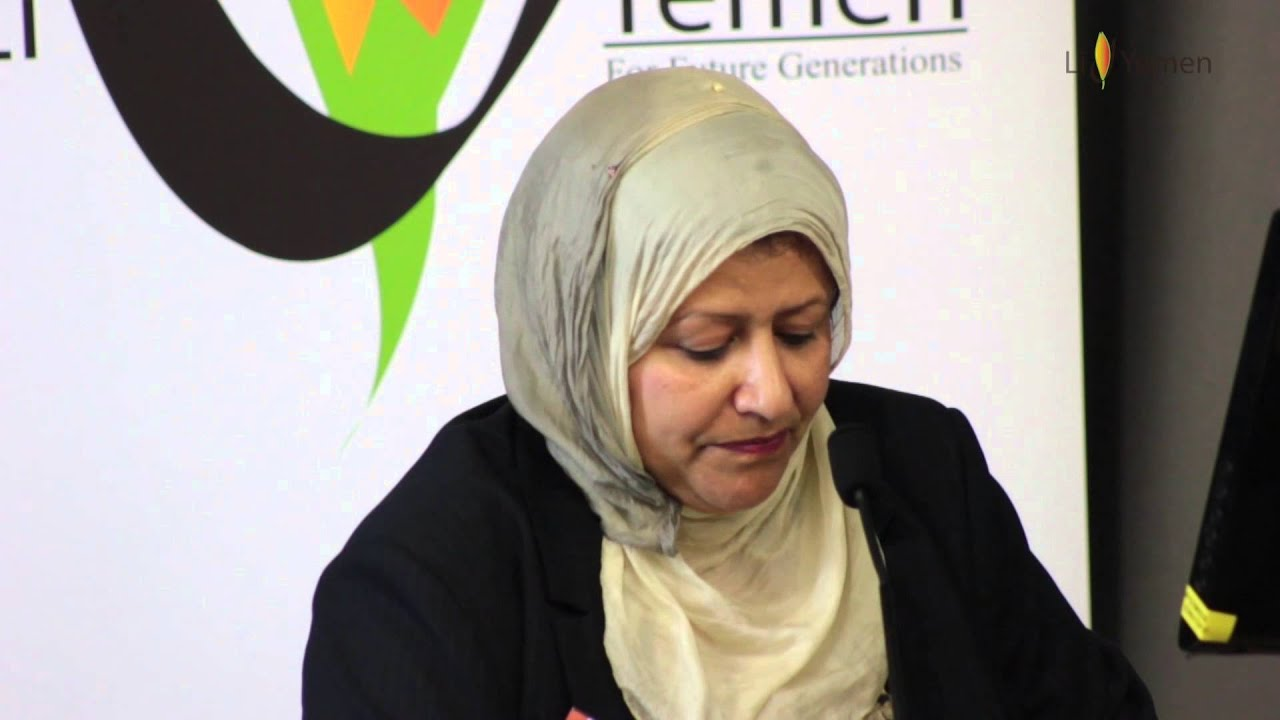 The Life Long Impact of Early and Forced Marriage – Lubna Maktari – LilYemen Campaign