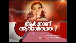 News Hour 16/09/16 Controversy Soumya rape and murder case Verdict | Asianet NEWS HOUR 16th Aug 2016