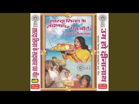 Sato Kothariya Ho Dinanath thumbnail