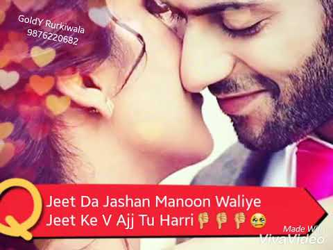 Hashar ishq da ehi hona c | WHATSAPP STATUS VIDEO |