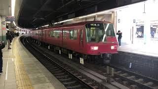 【残り4編成】名鉄5300系5304f金山発車