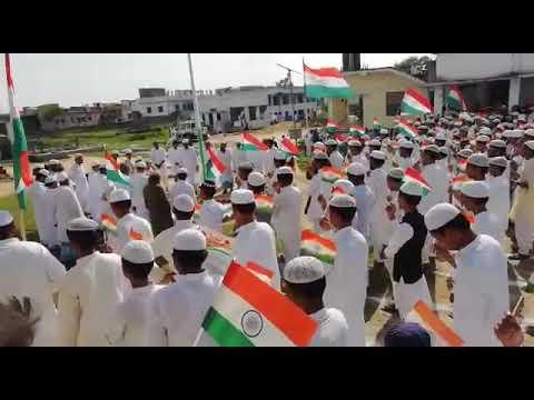 Mere Pyare Watan Tu Salamat Rahe . Independence Day & Republic Day