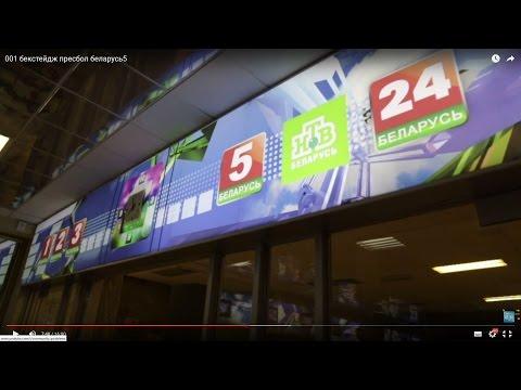"Козел про футбол: ""Бэкстэйдж. Часть 1"", 14.01.2016"