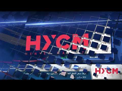 HYCM - المراجعة اليومية للاسواق 13.06.19 -  العربية