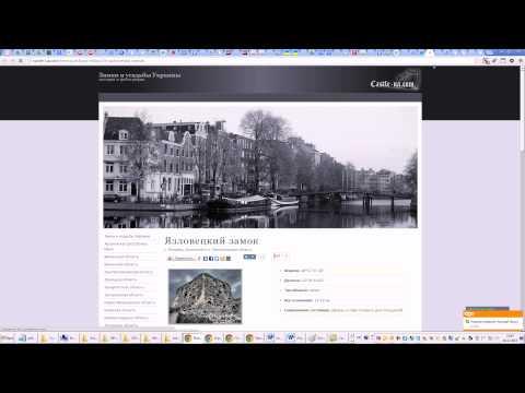 видео: 10 видео урок  Закупка ссылок в социальных сетях и блогах