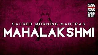 Sacred Morning Mantras | Maha Lakshmi | Audio Jukebox | Devotional | Sadhna Sargam | Suresh Wadkar