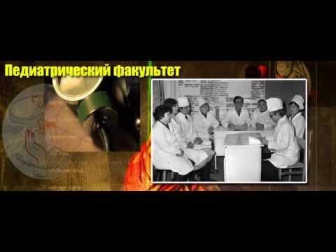 Педиатрический факультет ТюмГМА