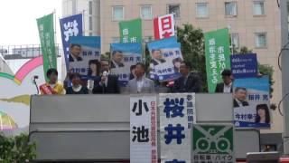 6.9共産党宮城街頭演説会 社民党宮城県連岸田清美氏