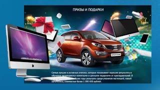 Школа блоггеров Александра Борисова  процесс обучения, результаты учеников
