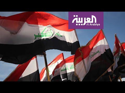 التصعيد بين واشنطن وطهران يُـلقي بظلاله على العراق  - نشر قبل 6 ساعة