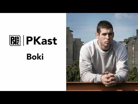 """PKast #8 - Bogdan """"Boki"""" Cvetkovic"""