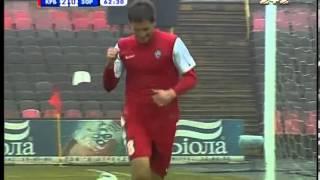 Кривбасс - Заря - 3:0. Обзор матча