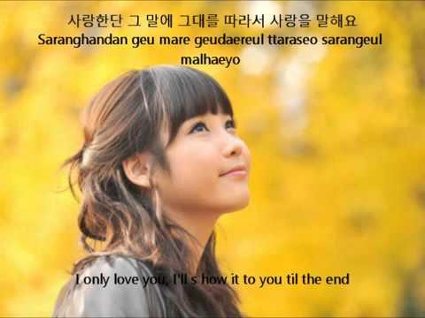 IU - Every_Sweet_Day [On-Screen_Lyrics]