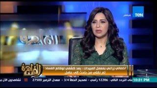 مساء القاهرة مهندس يكتشف فساد فيعاقب ويصدر قرار بنقله الى عامل امن !!!