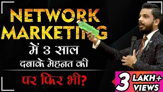 Network Marketing Journey Of Pushkar Raj Thakur | GoSelfMade