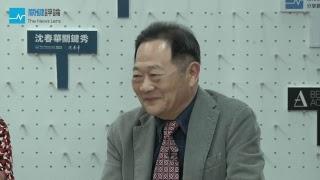 沈春華關鍵秀Ep1|來賓:台大最狂教授李錫錕|20170413