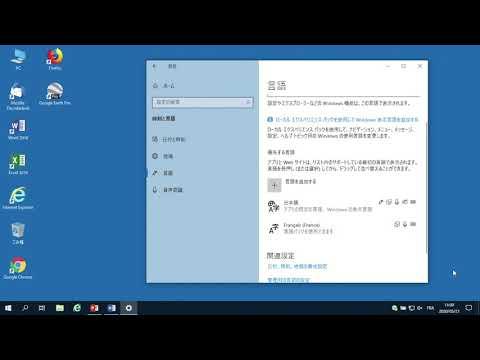 Windowsパソコンでドイツ語フランス語スペイン語などの特殊文字を入力する方法