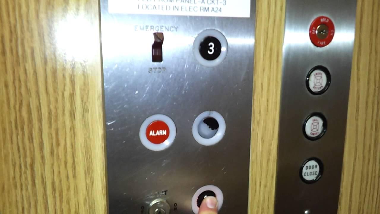 Vintage Southern Hydraulic elevator @ Squire Student Center VA Tech  Blacksburg VA w Thewildeeper