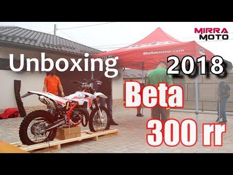 Beta 300 rr 2018 Unboxing