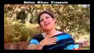 Bangla song Koiljar bitor