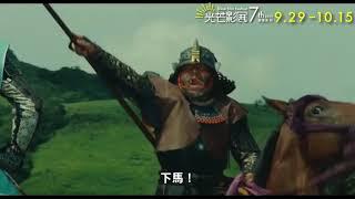 亂Ran 161min|輔12+|日本|日語|數位版|動作、劇情導演:黑澤明Akir...