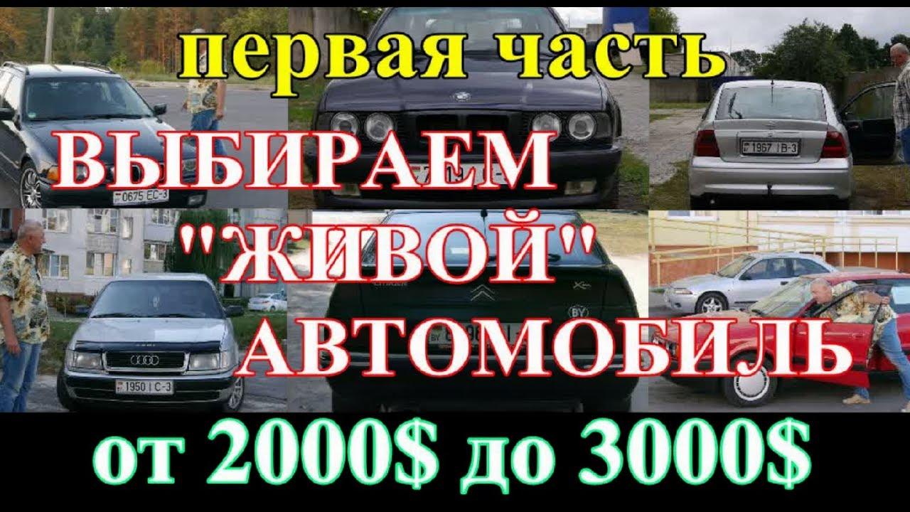 Авто за небольшие деньги автосалоны в москве рено логан