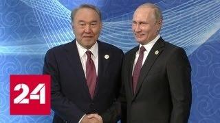 Смотреть видео Путин прибыл в Актау - Россия 24 онлайн