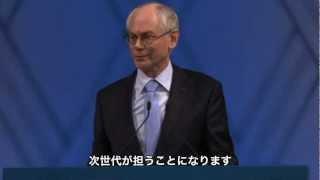 20121211 ノーベル平和賞授賞式(日本語字幕)