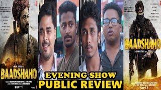 Baadshaho Third Day Public Review | Paisa Vasool Movie | Ajay Devgan, Ileana D'Cruz