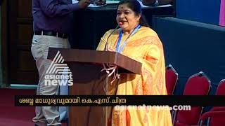 KS Chitra singing in Loka Kerala Sabha - 2018