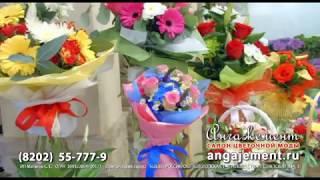 Смотреть видео доставка цветов