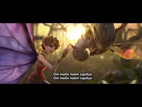 Смотреть мультфильм странная магия 2015 смотреть онлайн в хорошем качестве