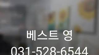 판촉물 전문업체 베스트 영