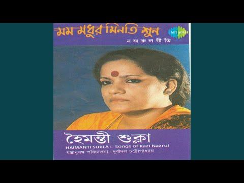 Amar Jabar Samay Holo Dao Biday