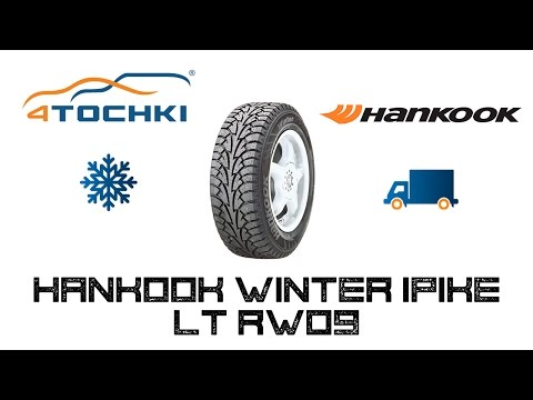 Winter i*Pike LT RW09