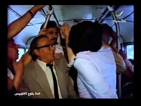 فيلم احنا بتوع الاتويس كامل | عادل امام | عبدالمنع