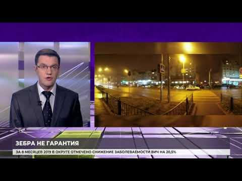 В Новом Уренгое водитель «ВАЗа» сбил людей на пешеходном переходе