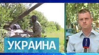 Обстрелы и отвод вооружений: ситуация в Донбассе