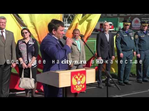 Дать объявление бесплатно в Новокузнецке -  в