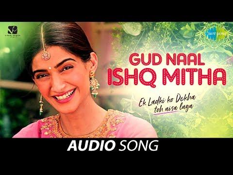 Gud Naal | गुड़ नाल | Audio | Ek Ladki Ko Dekha Toh Aisa Laga |Anil|Sonam|Rajkummar|Navraj|Harshdeep