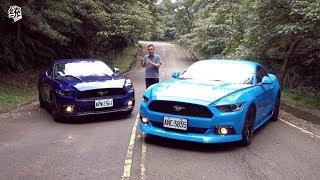【統哥嗜駕】新 好野馬 Ford Mustang 2.3 EcoBoost u0026 5.0 GT試駕