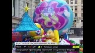 видео Зимний фестиваль и Большой европейский карнавал в Гонконге