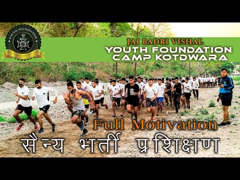 Youth Foundation Camp Kotdwara 2019 Bharti Ki Tiyari ||MOtivation Video||