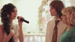 слова благодарности  невесты родителям и жениху