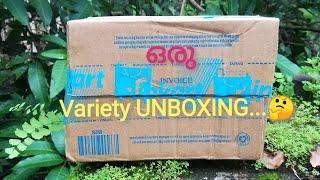 ഒരു Variety UNBOXING..!🤔 ഇതു പോലൊരു UNBOXING നിങ്ങൾ കണ്ടിട്ടുണ്ടാവില്ല..!