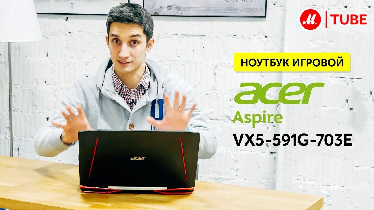 Ноутбук без ШИМ - ACER swift 1 (IPS Full HD) - YouTube