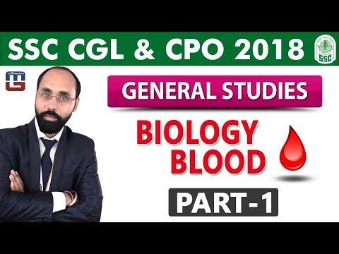Biology | Blood | Part-1 | GS | SSC CGL | CPO 2018
