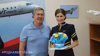 Мэр Бугульмы Линар Закиров встретился с трудовым коллективом компании «ЮВТ АЭРО»